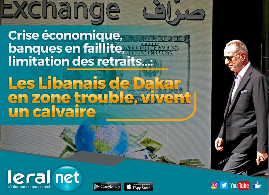 Économie: Plus de 53% de l'industrie et du commerce aux mains des Libanais