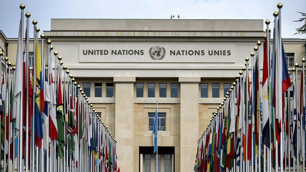 Nations Unies - Conseil des Droits de L'Homme: le Sénégal reconduit