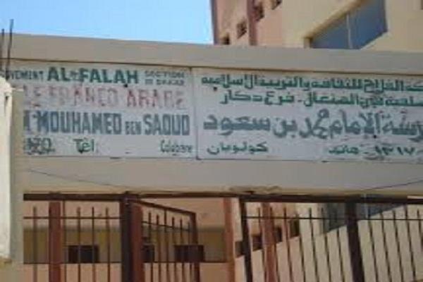 Education sexuelle dans le système éducatif : Al Falah condamne fermement un « projet importé, contraire aux valeurs religieuses, culturelles et sociales du Sénégal »