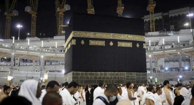 Des plans opérationnels pour le Hajj 2021 attendus
