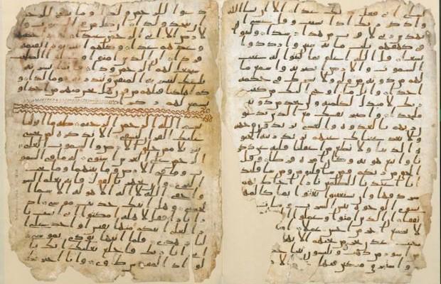 De très anciens fragments du Coran retrouvés dans une université de Birmingham