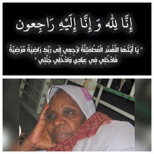 Médina Baye : La sœur et le frère du Khalife rappelés à Dieu