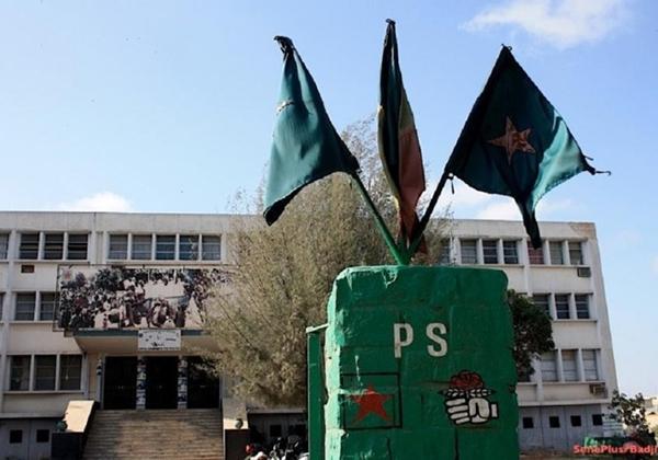 Processus de reconquête du pouvoir : Le Ps s'enrichit de 80 nouveaux cadres