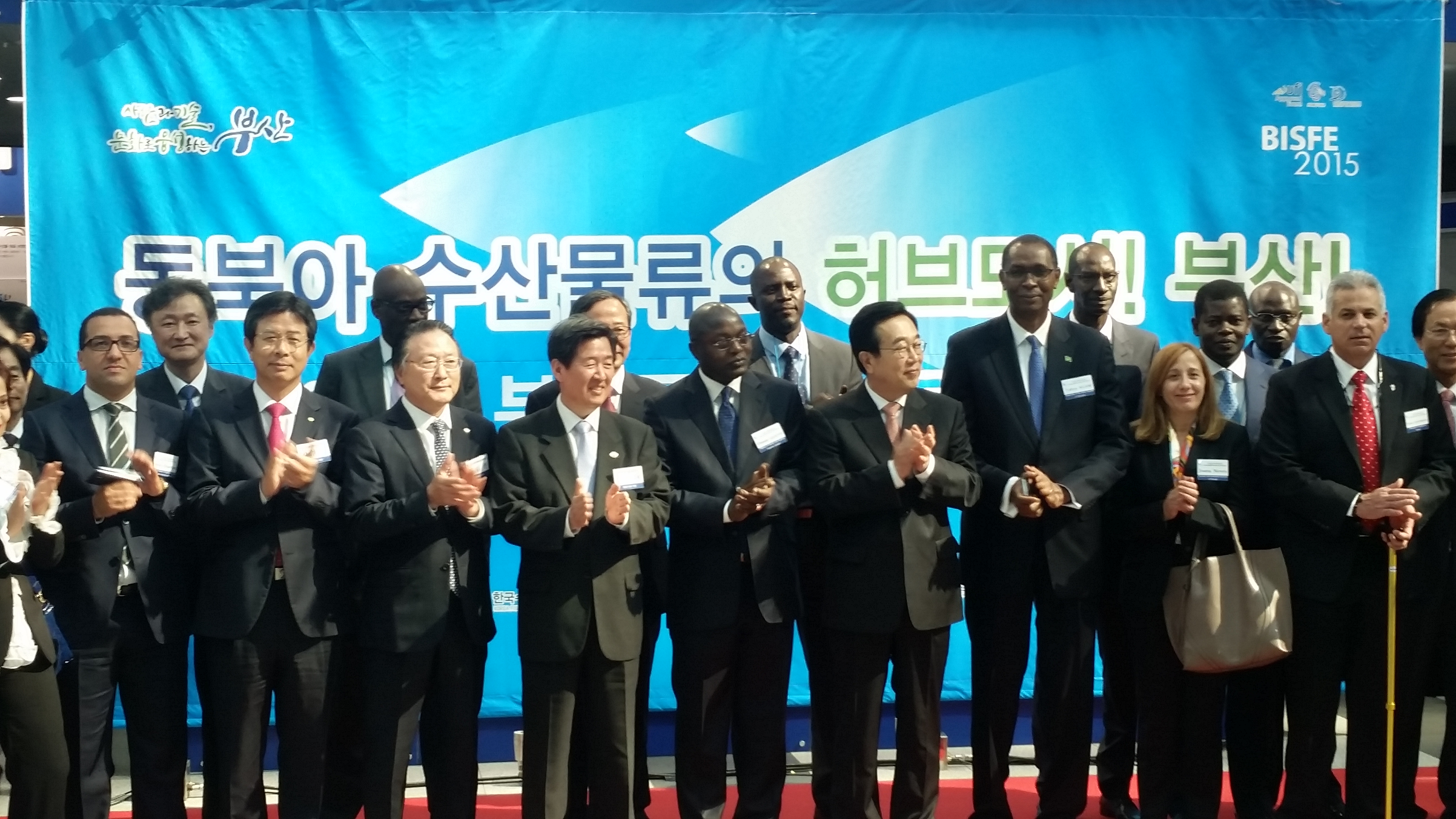 Photos - Exposition de la pêche de Busan : Le Sénégal à l'honneur en Corée du Sud