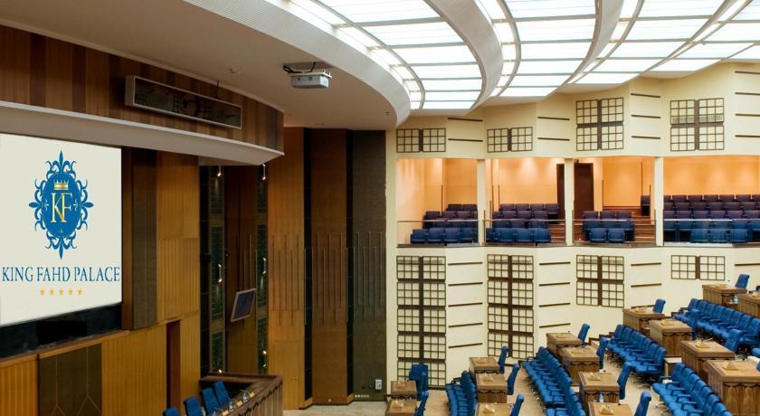 Conférence ministérielle africaine 2015 sur la propriété intellectuelle : Le King Fahd Palace délesté en plein discours du Dg de l'Ompi