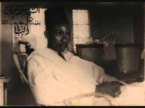 Les 5 choses que vous ne saviez pas sur la vie de Serigne Cheikh Tidiane Sy « Al Makhtoum »