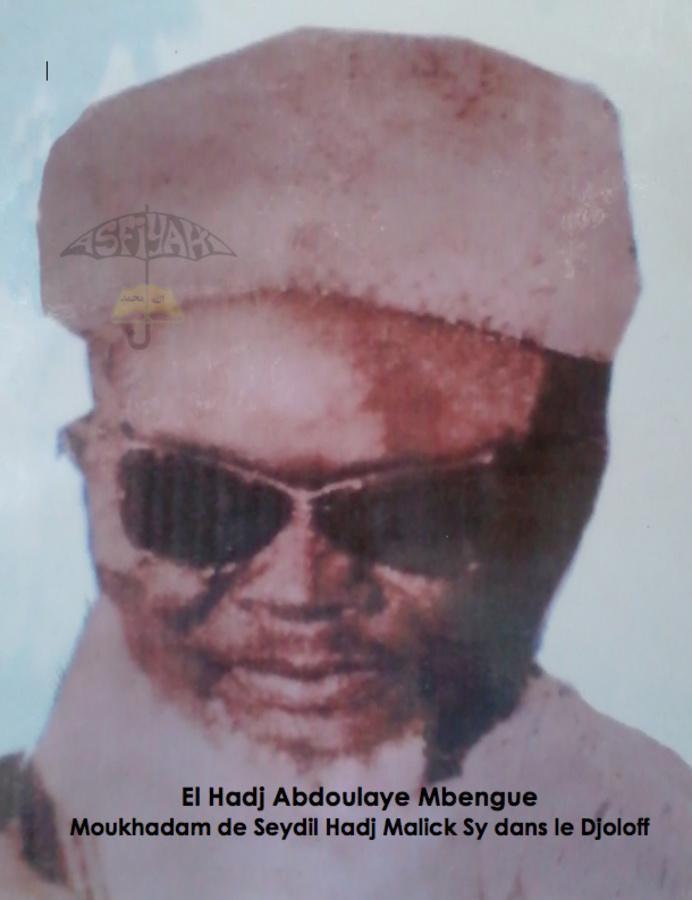Mboula célèbre la 96ème édition de son gamou le 13 février 2016
