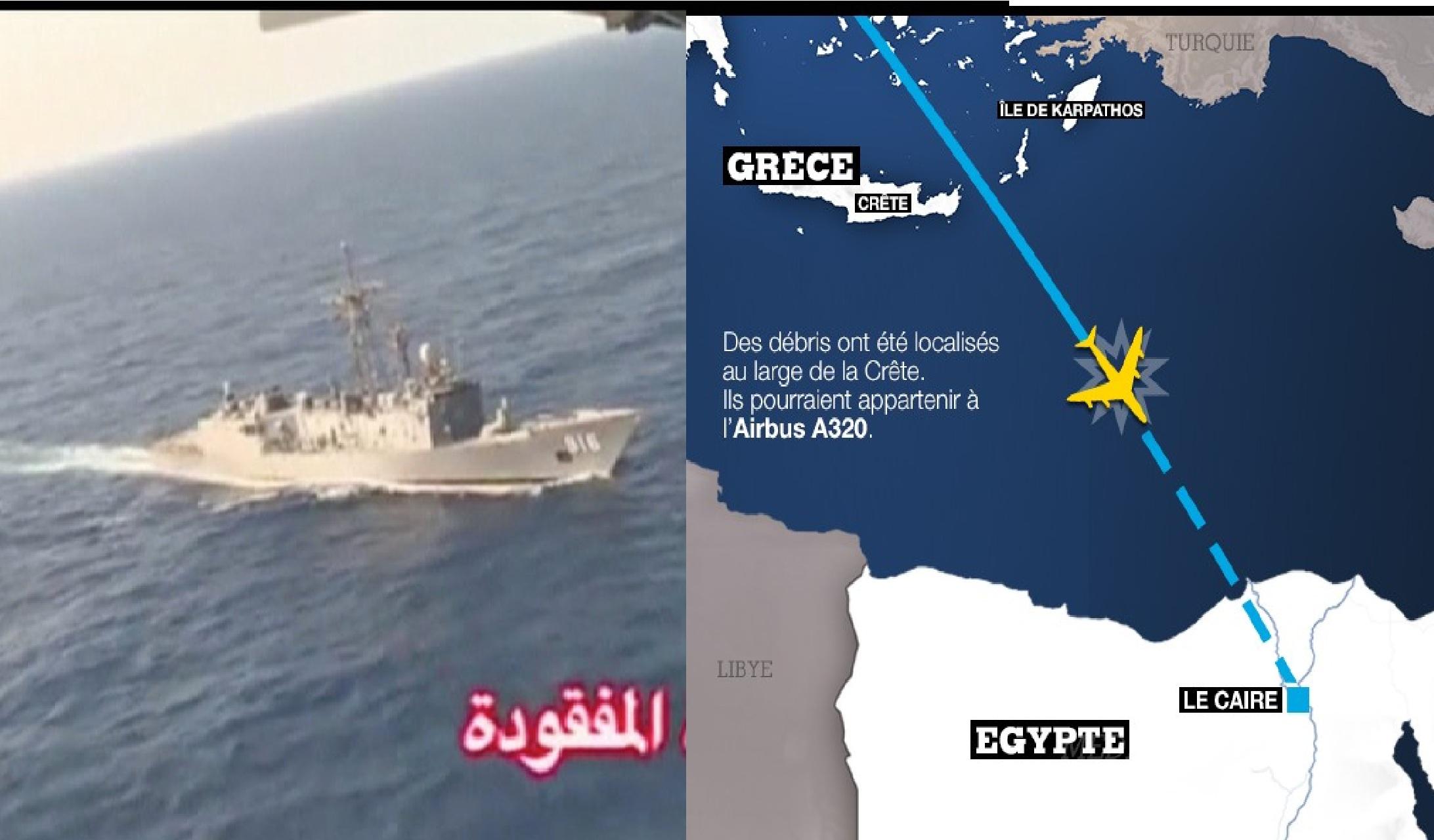 Vol d'Egyptair : Les recherches s'intensifient pour localiser l'appareil