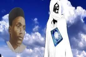 Touba - Le Magal de Serigne Ibrahima Mbacké Ibn Khadimou Rassoul célébré ce vendredi