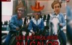 Vidéo: Ce clip de Sa Ndiogou risque de ne pas plaire à Macky Sall et Alioune Sall …
