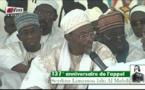 Vidéo-Direct Appel Seydina Limamou Laye: Imam Makhtar Laye dénonce l'indiscipline des chauffeurs sur la route...