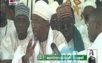 Vidéo: Imam Makhtar Laye dénonce l'hypocrisie de nos politiciens