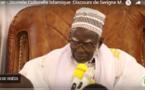 VIDEO - Journée Culturelle Islamique:Discours de Serigne Mountakha