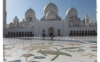 Émirats Arabes Unis: Une mosquée d'Abou Dhabi prend le nom de « Marie, mère de Jésus »