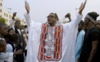 Youssou Ndour - Serigne Modou Bousso Dieng Mbacké - ALBUM RAXAS BERCY 2017