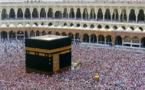 La construction de maison sacrée de la Kabbah