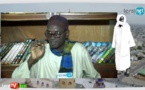 "Wadial Magal Touba 2018 18 SAFAR : ""LI WAARAL MAGAL GUI"" avec Serigne Moustapha Mbaye Sam"