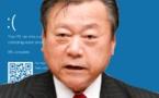 Japon : le nouveau ministre de la Cybersécurité avoue n'avoir jamais utilisé d'ordinateur !