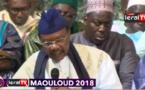 Vidéo - Doudou Kende Mbaye: « Xalé you djoudou si guinaw Mbaye … guissougnou Mbaye té mom legnou Wolou »