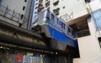Chine: cette ligne de métro traverse de part en part, un immeuble d'appartements de dix-neuf étages !