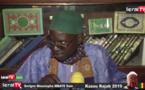 "VIDEO - S. M. Mbaye Sam: ""Kène meunoul wone Serigne Fallou Mbacké, si social, santé ak éducation"""