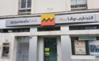 Attijariwafa Bank condamnée à payer 372 millions FCFA à la BSIC