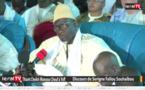 """VIDEO - Le témoignage émouvant de Serigne Fallou Souhaïbou sur Cheikh Mansour Diouf: """"Yoonou Mouride..."""""""