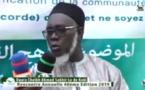 Bara Niang Daara Cheikh : « le daara de Koki accueille des apprenants Tidjanes de tivaouane, Mourides, Niassènes, Koutiyou… »