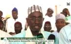 Histoire Générale du Sénégal : Serigne Mame Cheikh Mbacke Khadim Awa Ba demande son retrait