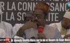 MAOULOUD 2019 - Dr. Ahmed Khalifa Niasse sur la vie et l'oeuvre de Baye Niass (VIDEO )