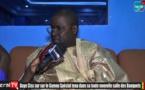 BAYE CISS, sur le Gamou spécial tenu dans sa nouvelle salle de banquets (VIDEO)