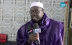 Chérif Thiam sur la vie et l'oeuvre de Tafsir Moustapha Thiam (LERAL TV)