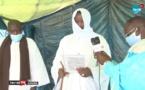 KORITE 2020: KHOUTBA DE SERIGNE MOUHAMADAANE MBACKE IBN SERIGNE MOURTALLA MBACKE