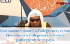 Résumé du parcours scientifique de Sheikh Salih As-Souhaymi