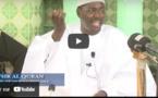Tafsir Al Quran: Explications détaillées de la Sourate Mariama par Serigne Moustapha Dia