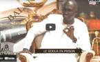 "Le journaliste Pape Ndiaye sur sa relation avec la plaignante: «sama thioro lawone takoumako mou..."""