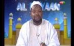 Al Bayaan du vendredi 02 mai 2014 (RTS1)