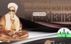 Wolofal Serigne Abdoul Khadre Mbacké par S. Moussa Gueye Ndar