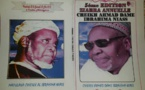 Ziarra Annuelle Cheikh Ahmed Dame  Ibn Baye Niass  par Serigne Ibrahima Niass  ce samedi 23 mai 2015