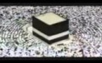 Les miracles de la Kaaba à la Mecque