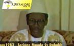 Archive vidéo - Mawlin 1983 - Les recommandations de Serigne Maodo Sy Dabakh pour un Sénégal émergent (1983)