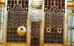"""La naissance miraculeuse et Prophète Muhammad (PSL) et le pogrom de Nedjran! (Par Sheikh Alassane Sène """"Taree Yallah"""")"""
