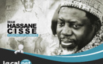 IMAM HASSAN CISSE CONFERENCE GAMBIE