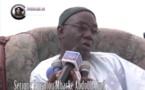 """Vidéo - """"Serigne Saliou n'a jamais élevé quelqu'un au rang de Cheikh"""""""