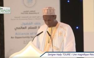 Une belle récitation -Serigne Hady TOURE - ABOU IMARAT, Mashaa'ALLAH