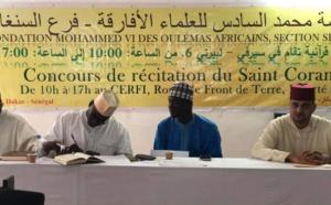 Concours de récital du Coran au Maroc : Médina Baye s'adjuge du trio de tête à l'issue d'une compétition nationale