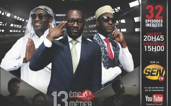 13ème Métier, la nouvelle série sénégalaise: Les acteurs s'expriment et en donnent un avant-goût (vidéo)