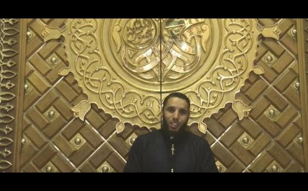 Ce qu'Allah réserve à la dernière personne qui entrera au Paradis