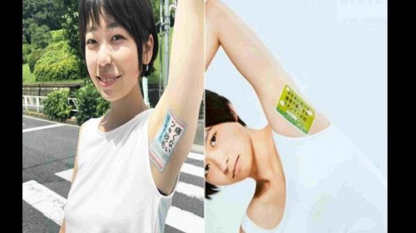 Japon: Les jeunes filles louent leurs aisselles comme espace publicitaire (photos)