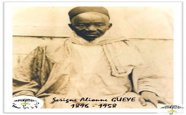 SERIGNE ALIOUNE GUEYE, compagnon de El Hadji Malick Sy